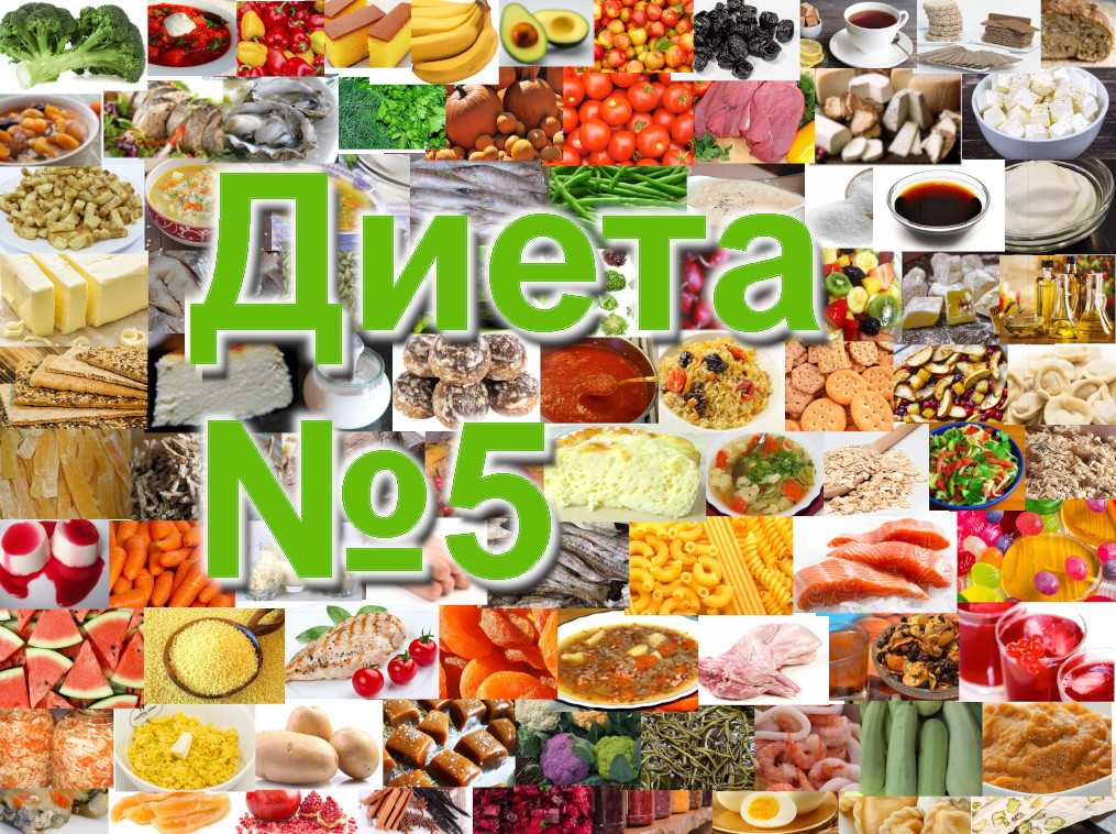 dieta-number-5